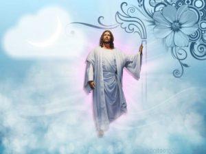dios en el cielo imagen